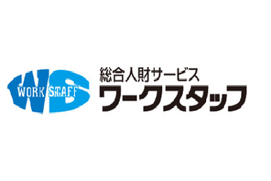 株式会社ワークスタッフ 羽村営業所