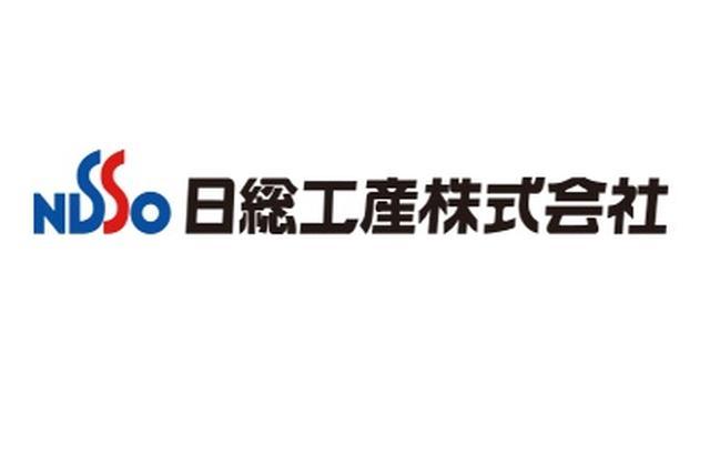 日総工産株式会社
