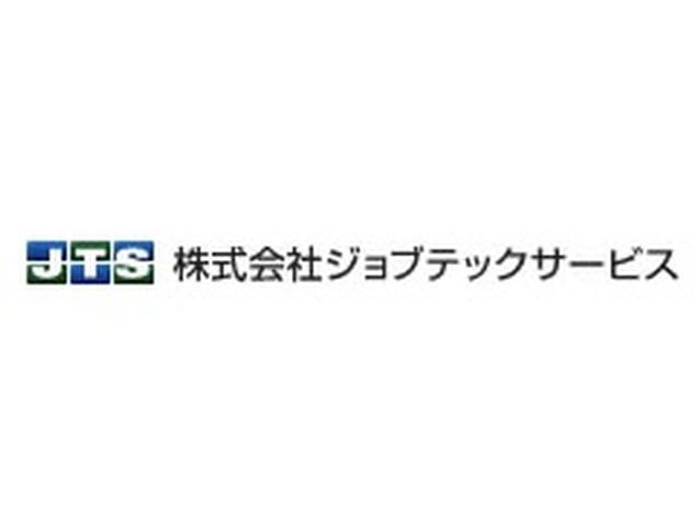 株式会社ジョブテックサービス