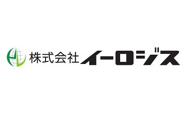 株式会社イーロジス 小牧第二センター/化粧品製造所
