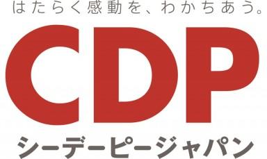 シーデーピージャパン株式会社