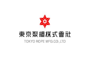 東京製綱株式会社 土浦工場