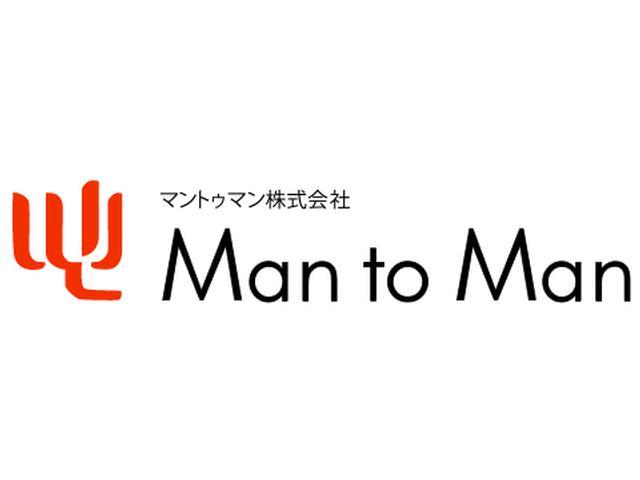 MantoMan株式会社