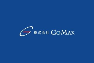 株式会社GOMAX