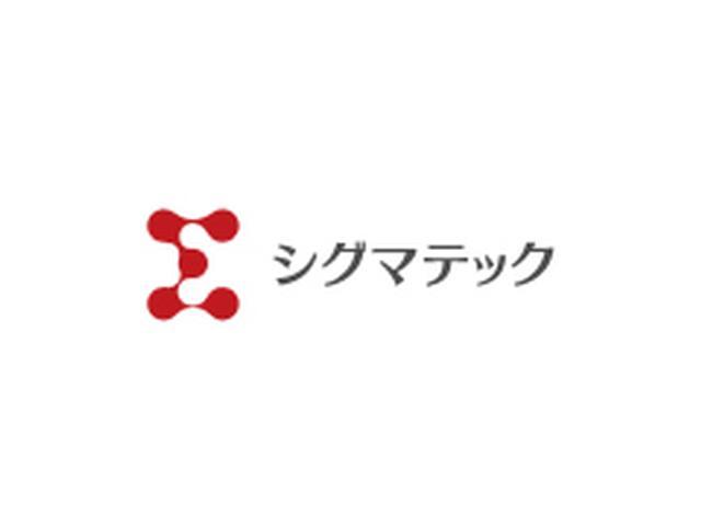 株式会社シグマテック 岐阜事業所