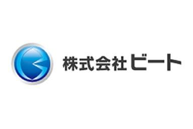 株式会社ビート 姫路支店