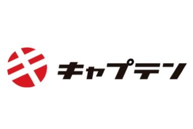 株式会社キャプテン