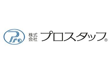 株式会社プロスタッフ 北九州支店