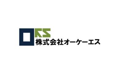 株式会社オーケーエス 藤沢オフィス