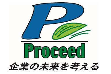 株式会社プロシード